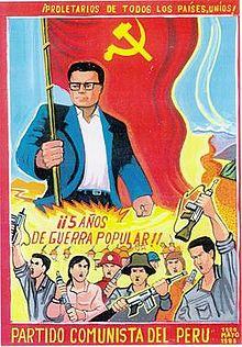 Affiche du PCP pour les cinq ans de la guerre populaire
